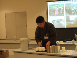 国内産健康茶セミナー