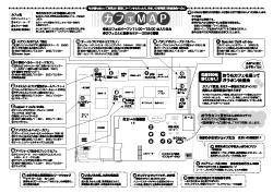 おうちカフェマップ