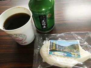 コーヒーとたい焼き、足柄茶